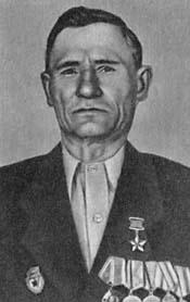 А. М. Золкин