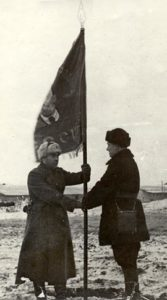 Вручение гвардейского знамени 29 декабря 1941 г.