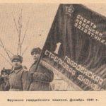 """Фото из книги """"Воронеж добровольческий"""""""