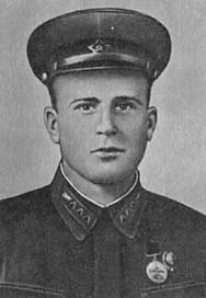 Я. Д. Беляев
