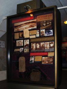 Стенд в музее Арсенал