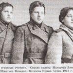Осень 1943 г.