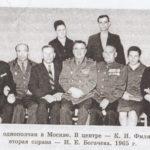 Встреча однополчан, 1965 г.