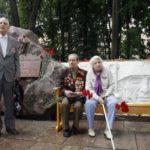 Богачева И. Е. и Апальков А. Ф. 22.08.2011
