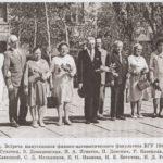 1976 год. Встреча выпускников