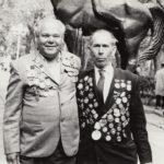 Встреча ветеранов 9 мая 1986 г. Воронеж