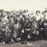 Встреча ветеранов 1983 г.