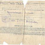 Справка из эвакогоспиталя 1370 дана красноармейцу 4 стр полк тов. Котов Николай Леонтьевич 10.02.1942 в том. что он находился в эвакогоспитале с 19 января 1942 по 10 февраля 1942 по поводу сквозного осколочного ранения. Ранен 19 декабря 1941