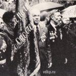 Ветераны полка в Первомайском саду